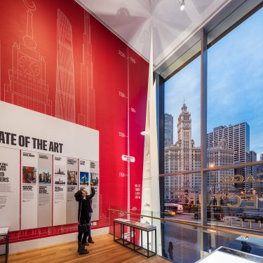 The latest Jewel in Chicago's Architectural Crown