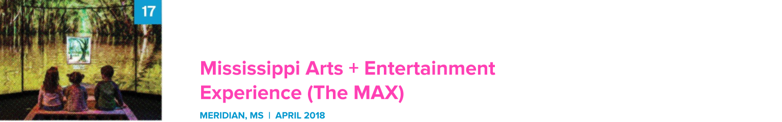 The Mississippi Arts + Entertainment Experience